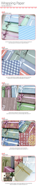 present_box5kinds_copy3.jpg