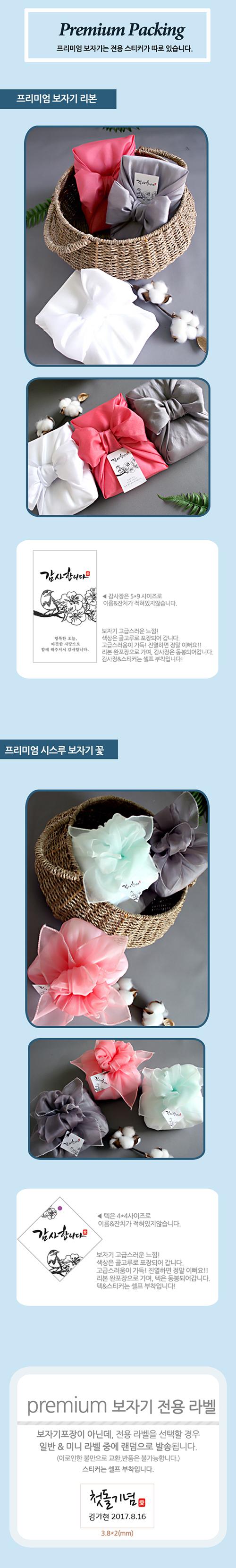 newbox3.jpg